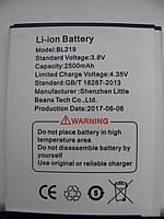 Аккумулятор Nephy BL219 для Lenovo (ёмкость 2500mAh)