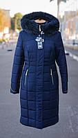 Женское зимнее пальто с натуральной,съемной опушкой, больших размеров.