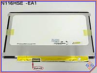 """Матрица 11.6"""" ChiMei N116HSE-EJ1 (1920*1080, 30pin eDP слева, LED Slim (ушки по бокам), Глянцевая). Матрица для ноутбука ASUS UX21."""
