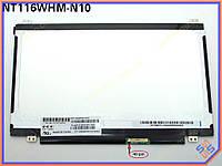 "Матрица 11.6"" ChiMei N116BGE-L41 C2 (1366*768, 40pin справа, LED Slim (ушки сверху-снизу), Матовая)"