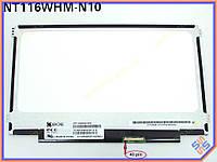 """Матрица 11.6"""" Samsung LTN116AT02 (1366*768, 40pin справа, LED Slim (ушки по бокам), Матовая)"""