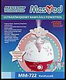 Увлажнитель воздуха MesMed MM 722 Цветок, фото 3