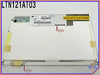 """Матрица 12.1"""" AUO B121EW03 V.2 (1280*800, 20Pin справа, CCFL-1лампа, Глянцевая)."""