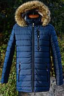 """Зимняя куртка-парка на меху со съемным капюшоном и опушкой.""""Winter Frozen -28"""""""