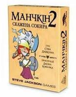Настольная игра Третя Планета Манчкин 2: Дикий топор укр. (10504)
