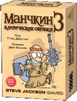 Настольная игра Третя Планета Манчкин 3. Клирические ошибки укр. (10512)