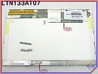 "Матрица для ноутбука 13.3"" Samsung LTN133AT07, LTN133AT03 (1280*800, 20Pin справа, CCFL-1лампа, Глянцевая). Матрица для ноутбука Apple A1181"