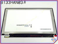 "Матрица для ноутбука 13.3"" AUO B133HAN03.0 (1920*1080, 30Pin eDP слева, LED Slim (Без ушек), Матовая). Матрица для ноутбука ACER S7"
