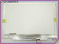 """Матрица для ноутбука 13.3"""" Toshiba LTD133EWZX LED SLIM ( Планки по бокам, Глянцевая,  1280*800, 30pin справа внизу). Матрица для ноутбуков Sony VGN-SR"""