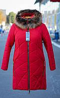 Стеганная, зимняя женская куртка с натуральной опушкой по доступной для Вас  цене.