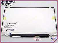 """Матрица 14.0"""" LG LP140WH2-TLN1 LED Slim (Для SONY и Acer) (1366*768, 40Pin Справа, Ушки сверху и снизу, ). Матрица имеет ширину 322 мм и нет флеш"""