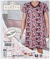 "Женская ночная сорочка ""Nicoletta"", Турция, батал"