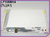 "Матрица для ноутбука ASUS X52N 15.6"" LG LP156WH4-TLN2 LED Normal (1366*768, 40pin слева, Глянцевая). LG ORIGINAL"