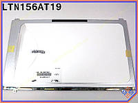 "Матрица 15.6"" Samsung NP300E5A SERIES (LTN156AT19) разрешение 1366*768, 40Pin слева, LED Slim (ушки сверху-снизу), Матовая)"