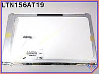 "Матрица 15.6"" Samsung NP200A5B SERIES (LTN156AT19)  разрешение 1366*768, 40Pin слева, LED Slim (ушки сверху-снизу), Матовая)"