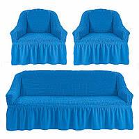 Чехол на 3-х местный диван + 2 кресла ESV Home глубокий синий