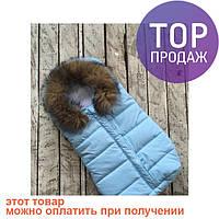 Конверт для новорожденного Дутик Snowman Blue / товары для детей