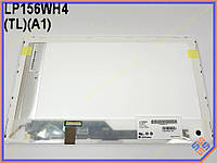 "Матрица для ноутбука 15.6"" LG LP156WH4-TLN2 LED Normal (1366*768, 40pin слева, Глянцевая). LG ORIGINAL  A+ (без битых пикселей)"