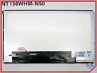 """Матрица для ноутбука 15.6"""" BOE NT156WHM-N50 (1366*768, 40pin слева, LED Normal, Глянцевая)"""