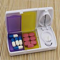 Таблетница с лезвием Pill Box 1
