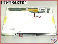 "Матрица для ноутбука 18.4"" Samsung LTN184KT01 1-CCFL- лампа подсветки (Глянцевая, WXGA+ + 1680*945 30Pin)."