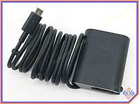 Блок питания для ноутбука DELL USB-C 30W (5V-2A, 12V-2A, 20V-1.5A) ORIGINAL. p/n: 00RVR9 0RVR9 HKA30NM150. Адаптер для ноутбука DELL XPS 12, Latitude