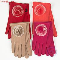 Оптом подростковые перчатки для сенсорных телефонов - №17-1-26
