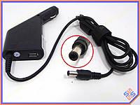 Блок питания для Toshiba 15V 6A 90W (6,3*3.0) Car Charger (Автомобильный от прикуривалеля) . Зарядное устройство для ноутбуков Toshiba 90W.