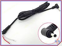 DC кабель от блока питания к ноутбуку ASUS Ultrabook (3.0*1.35). 33W - 65W. Кабель с ферритовым фильтром и застежкой.