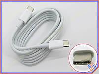 USB-C to USB-C Кабель от блока питания к ноутбуку Apple MacBook. ORIGINAL