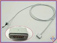 DC кабель от блока питания к ноутбуку Apple MAgSafe2 65W, 85W. T-shape ORIGINAL