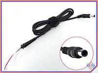 DC кабель Samsung (5.5*3.0 Pin) от блока питания к ноутбуку. Кабель с ферритовым фильтром и застежкой.