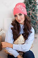 Зимняя женская шапка-колпак «Экзотик» Коралловый