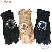 Оптом женские трикотажные стрейчевые перчатки для сенсорных телефонов - №17-1-7
