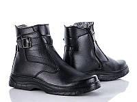 Мужские зимние ботинки р 40-45(Sunshine Yulius)