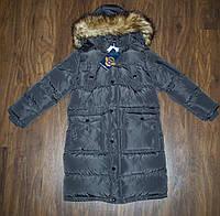 Пальто зимнее на меху для мальчиков 128/134, 152/158 Венгрия