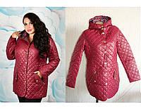 Стильная женская куртка. 48-58 размеры., фото 1