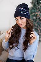Зимняя женская шапка-колпак «Экзотик» Джинсовый
