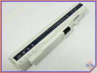 Батарея для ACER One ZG5, A110, A150, D150, D250 (UM08A31) (11.1V 4400mAh 46WH). White