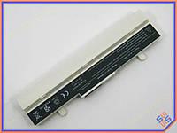 Батарея для ноутбука ASUS AL31-1005 11.1V 5200mAh 56Wh White (Sanyo Cell). Батарея подходит а моделям нетбуков Asus Eee PC 1001HA 1005