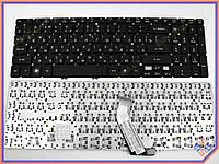 Клавиатура ACER Aspire M3-581 ( RU Black без рамки ). Оригинальная. Русская. Цвет Черный