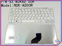 Клавиатура ACER Aspire ONE D270 ( RU White ). Оригинальная. Русская. Цвет Белый.Цвет Белый
