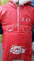 Детский комбинезон - мешок тройка на овчине., фото 1