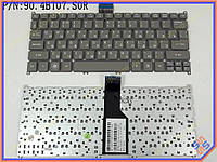 Клавиатура для ноутбука ACER TravelMate B1 ( RU Gray ). Оригинальная клавиатура. Русская раскладка. Цвет Серый.