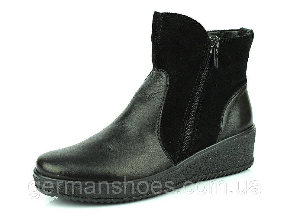 Ботинки женские Rieker Y4483-00