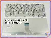 Клавиатура для ноутбука ACER Aspire 5530 ( RU Gray ). Оригинальная клавиатура. Русская раскладка. Цвет Серый