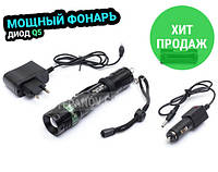 Светодиодный ручной фонарь фонарик X-Balog BL-8373