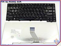 Клавиатура для ноутбука ACER Aspire 4710, 4210, 5920, 5930, 6920, 4730, 4930, 5230, 4530, 5530 ( RU Black ). Оригинальная клавиатура. Русская