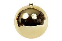 Елочный шар 20 см, цвет: яркое золото (глянец)