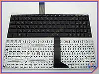 Клавиатура ASUS X550 ( RU Black без рамки с двумя креплениями ). Оригинальная. Русская. Цвет Черный.